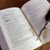 Book of Street Slang